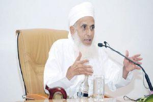 Video ya Nadra ya Mufti wa Oman, Sheikh Ahmad al Khalili