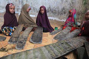 Video: Mbinu ya kuhifadhisha Qur'ani Somalia