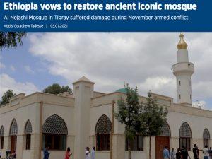Serikali ya Ethiopia kuukarabati Msikiti wa Najjashi